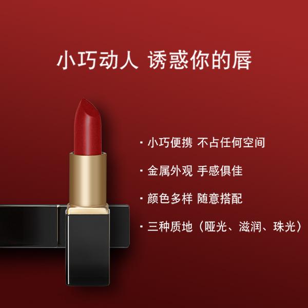 SL01臻爱红