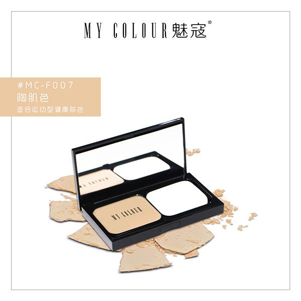 #MC-F007陶肌色
