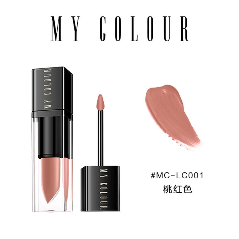 MC-LC001桃红色