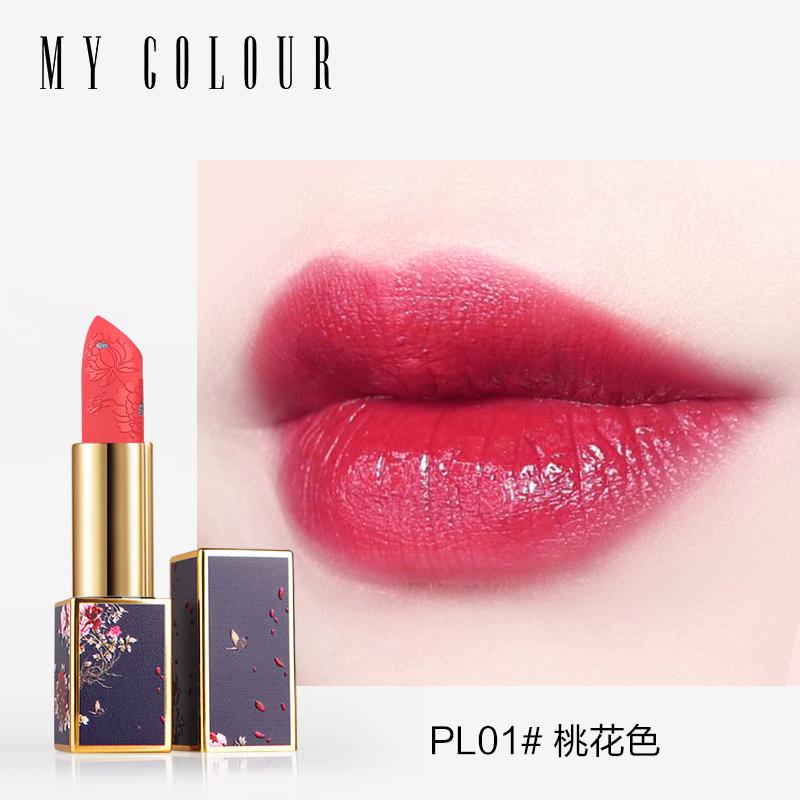 PL01桃花色