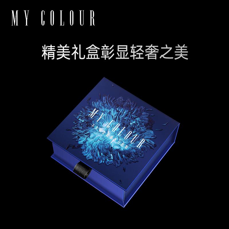 MC01如意冰肌粉