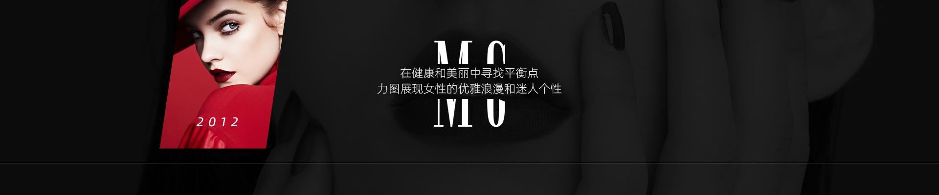 深圳市魅寇化妆品有限公司官网,MY COLOUR,专业彩妆品牌,不同色彩的眼影、唇膏、唇彩、粉底等彩妆产品。